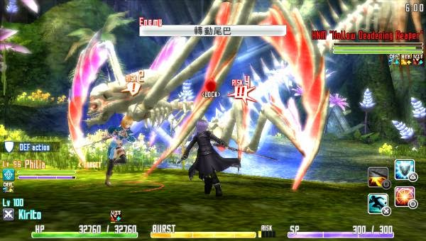 Sword Art Online: Hollow Fragment Review | Blast Away the Game Review