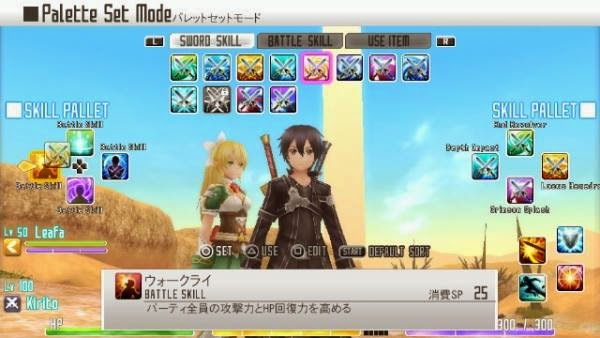 Sword Art Online: Hollow Fragment Review | Blast Away the