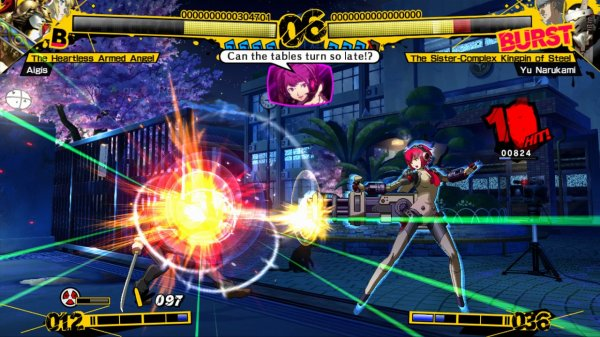 Persona 4 Aigis Screenshot