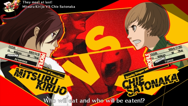 Persona 4 Matchup Screen