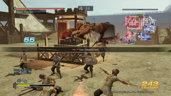 Dynasty_Warriors_8_Empires_ChenSC02
