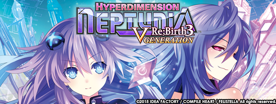 Hyperdimension_Neptunia_ReBirth3_Logo