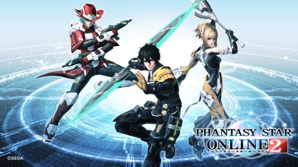 Phantasy_Star_Online2_Banner