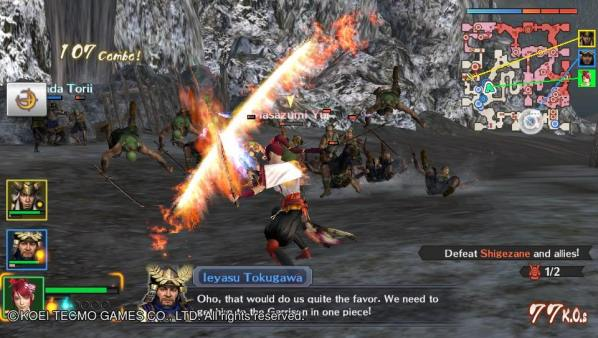 Samurai_Warriors_Chronicles_Vita02