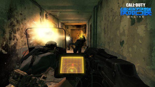 call-of-duty-online-screenshot-001