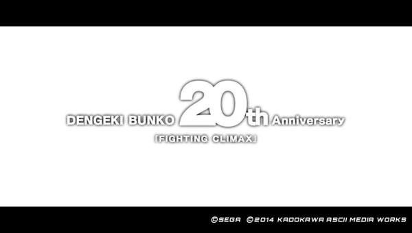 Dengeki_Bunko_FC_SC01