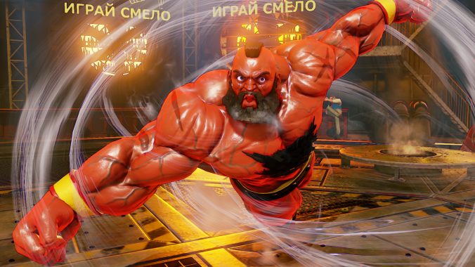 sfv_screens_zangief01.png