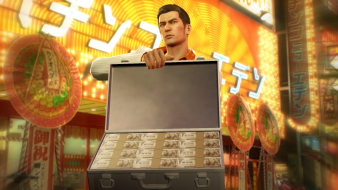 kiryu-more-cash