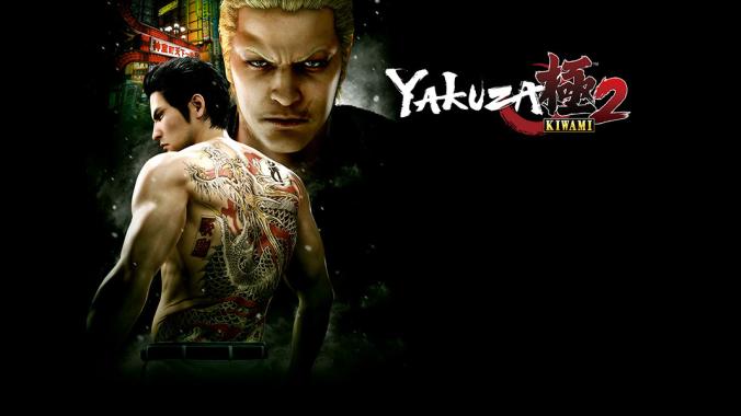 yakuza-kiwami-2-banner