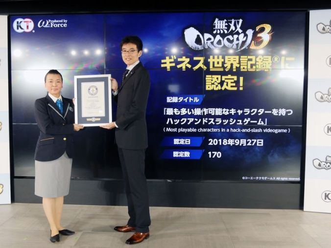 WO4_Guinness_World_Record